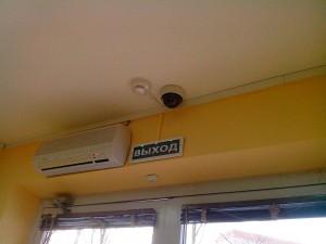 IMG_20121220_155350