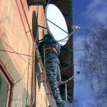Настройка антенны Триколор в Смоленске